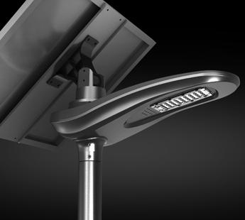 云鹤LED太阳能路灯设计