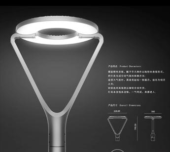 明月之光LED户外庭院灯设计